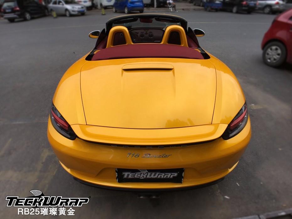 璀璨黄金汽车保护膜