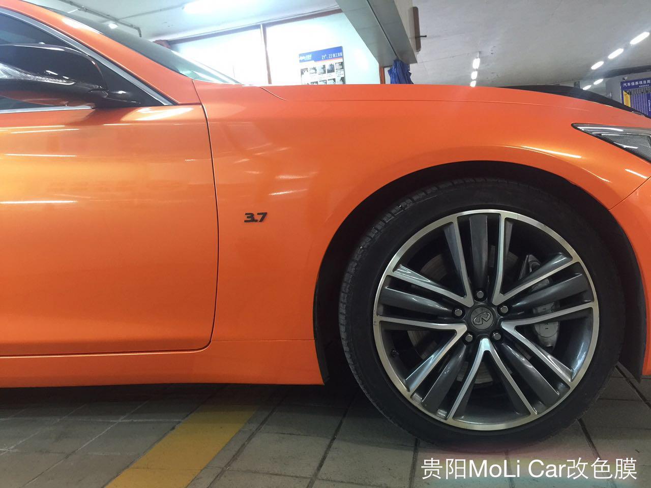 热浪金橙汽车保护膜