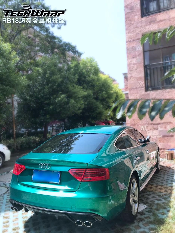 超亮金属祖母绿汽车保护膜