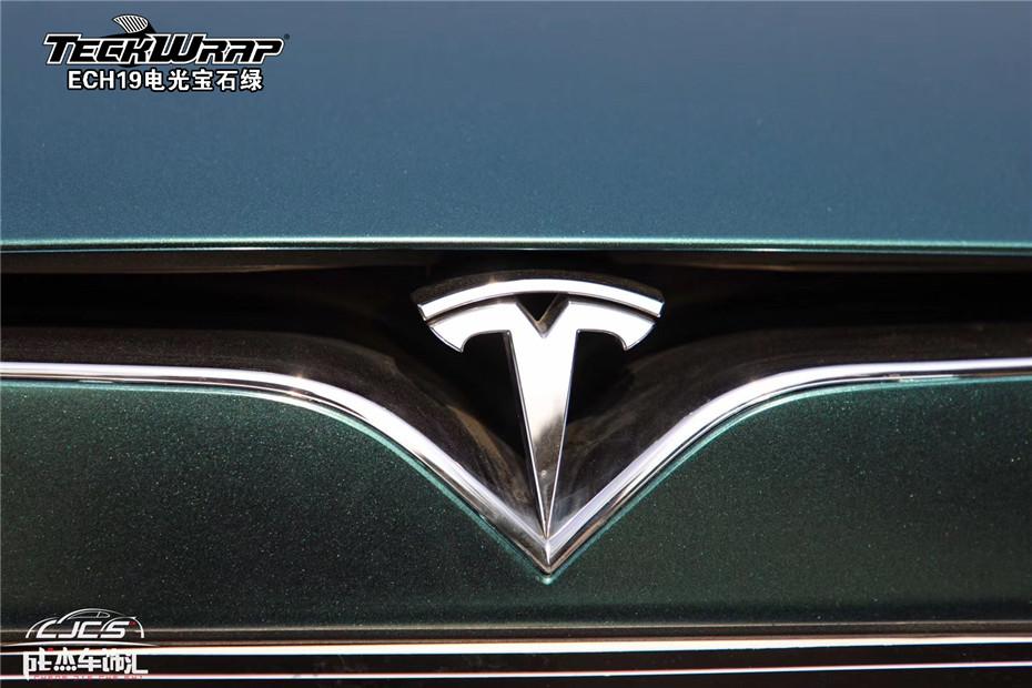 特斯拉S汽车改色