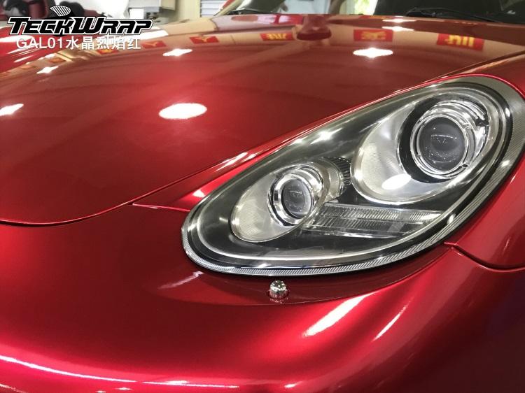 保时捷水晶烈焰红车身改色贴膜