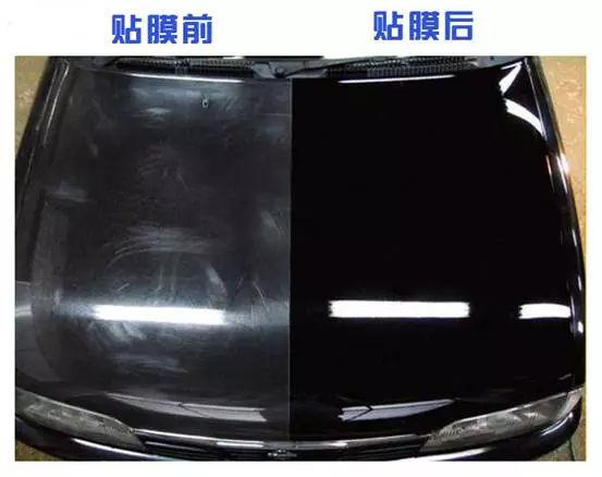 传统汽车美容镀膜和汽车隐形车衣之间的区别