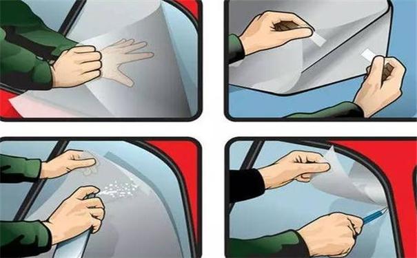 汽车太阳膜贴膜教程