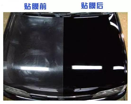 汽车贴膜隐形车衣好处有哪些?